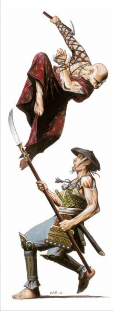 Image used for purposes of critique. Taken from the 3rd edition Dungeons & Dragons Oriental Adventures supplement.