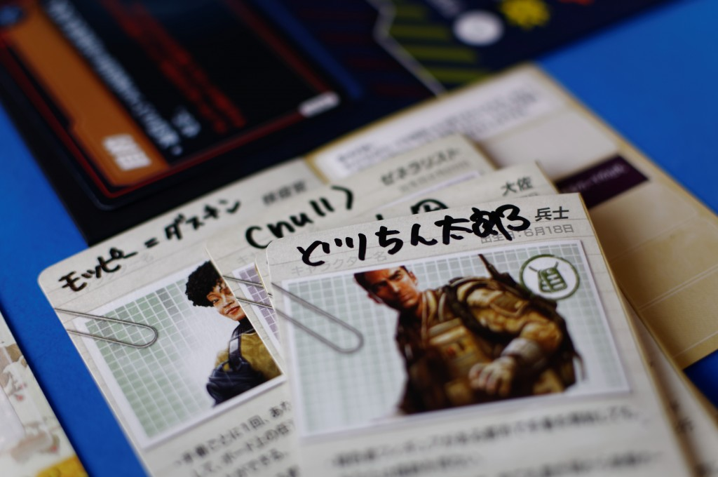 Character cards in Pandemic Legacy. Image by yoppy @Flickr CC BY.