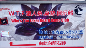 A game's cafe in China